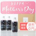 【期間限定・送料無料】母の日ritni リトニ ビルベリージュース 化粧箱入り3本ギフトセット