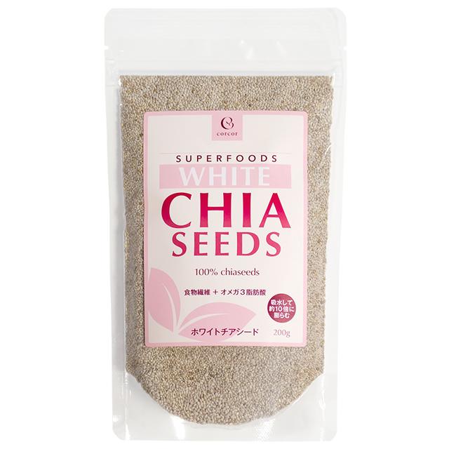【NEW】 ホワイト チアシード (White Chia Seeds)