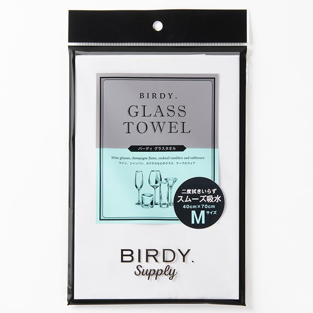 BIRDY-supply グラスタオルM 40cm×70cm[151689]