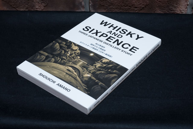 【書籍】WHISKY AND SIXPENCE 天野正一 著[15972](115972)