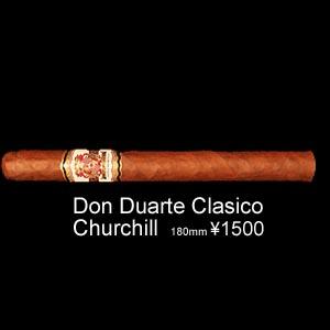 ドン ドゥアルテ クラシコ チャーチル 180/19 [1739](101739)