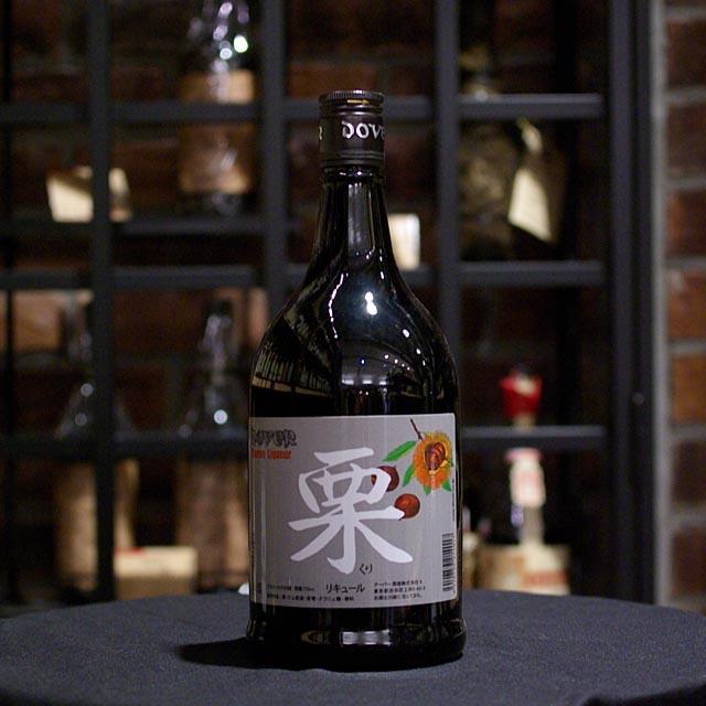 【ドーバー和酒】栗 35/700[24162][箱なし](124162)