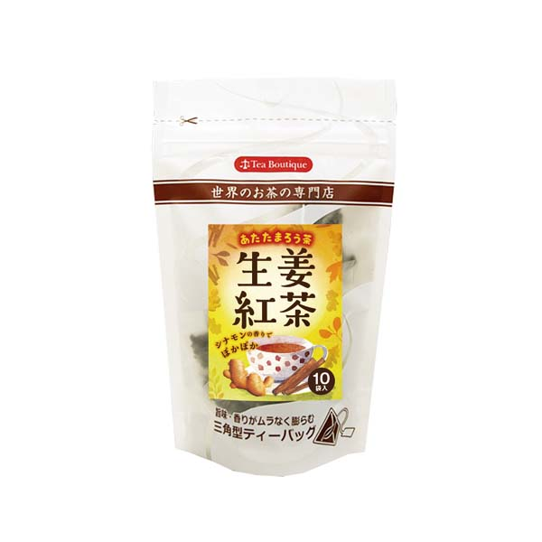 Tea Boutique 生姜紅茶 10ティーバッグ [3924](133339)