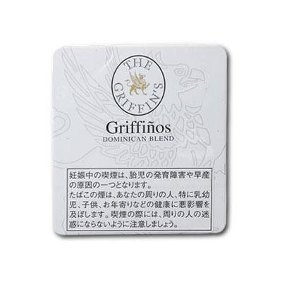 グリフィン グリフィノス 20本入り85mm/8mm [40451](140451)