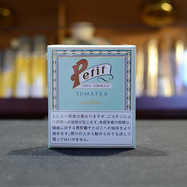 ノーベル プティ スマトラ 20本入り[4086](104086)