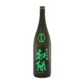 奥飛騨酒造 初緑 純米吟醸無濾過生原酒(緑)1800ml [箱なし] [153276] 【要冷蔵】【1800ml専用箱が別途必要になります】