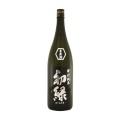 奥飛騨酒造 初緑 特別純米 無濾過生原酒(銀) 720ml[箱なし] [153278] 【要冷蔵】