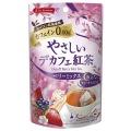 Tea Boutique やさしいデカフェ紅茶 ベリーミックス 10ティーバッグ [153899][賞味期限2022/11/01]