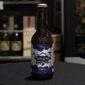 南信州ビール ブルーベリーホップ 6.5/330 [154829] 【要冷蔵】