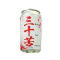 うしとらビール 三十苦 10/350 [155858]【要冷蔵】