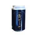 うしとらビール 大人の缶ビール 6.5/350 [155923] 【要冷蔵】