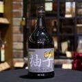 【ドーバー和酒】柚子 25/700[25991][箱なし](125991)