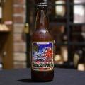 ベアードビール ライジングサンペールエール 5.3/330 [27383] 【要冷蔵】(127383)
