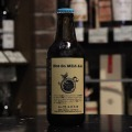 志賀高原ビールNot So Mild Ale 4.5/330[3483] 【要冷蔵】