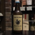 志賀高原ビール ゆるブルWheat 5.0/330[40371] 【要冷蔵】