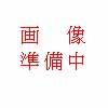 【ザ ウイスキー ファインド】アベラワー 1996 20年 JAZZシリーズ 56/700[40619][正規輸入][箱なし](140619)