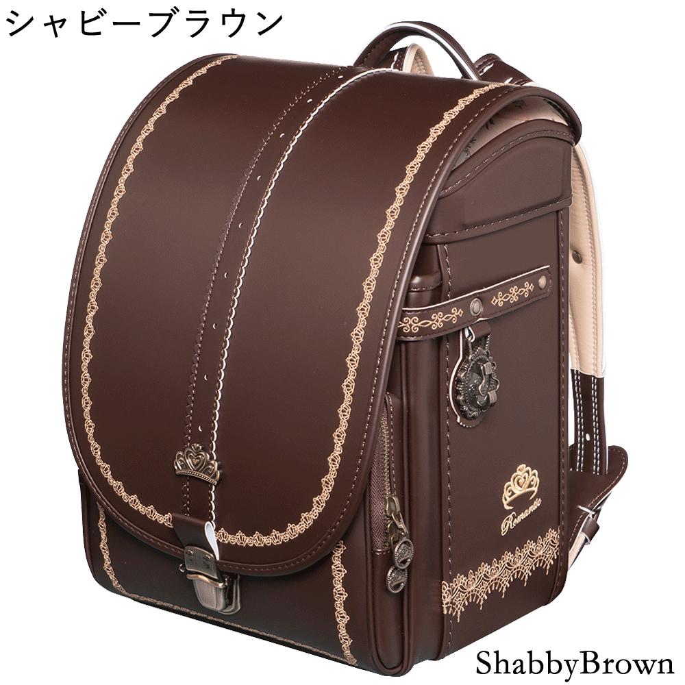 Shabbybrown