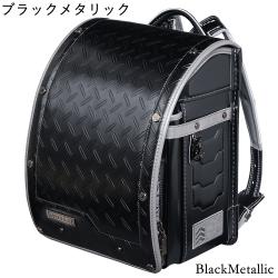 Blackmetallic