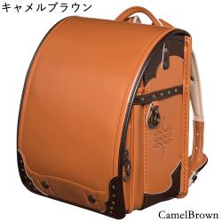 Camelbrown