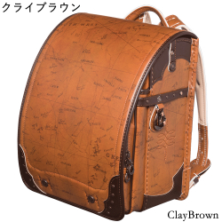 Claybrown