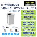 HEVC/H.265 NVR