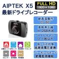 AIPTEK X5