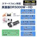 DR500GW-HD