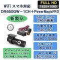 DR650GW-1CH