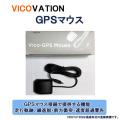 VICO GPS