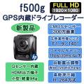hp f500g