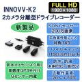 INNOVV K2,バイク用ドライブレコーダー