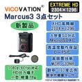 Vico-Marcus3