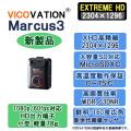 Vico Marcus3