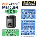 Marcus4 VICO