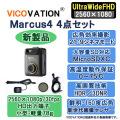 Vico Marcus4
