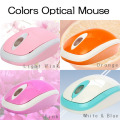 かわいいカラーUSB光学式マウス