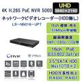 4K NVR H.265