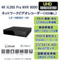 4K H.265 NVR
