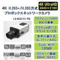 4Kネットワークカメラ,4K,4K防犯カメラ