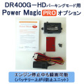 PowerMagicPRO