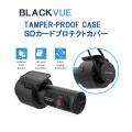 Tamper-Proof Case, BLACKVUE