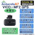 VICO-MF2