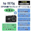 f870g,hp