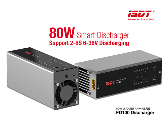 G-FORCE 80W LiXX専用スマート放電器 FD100 Discharger