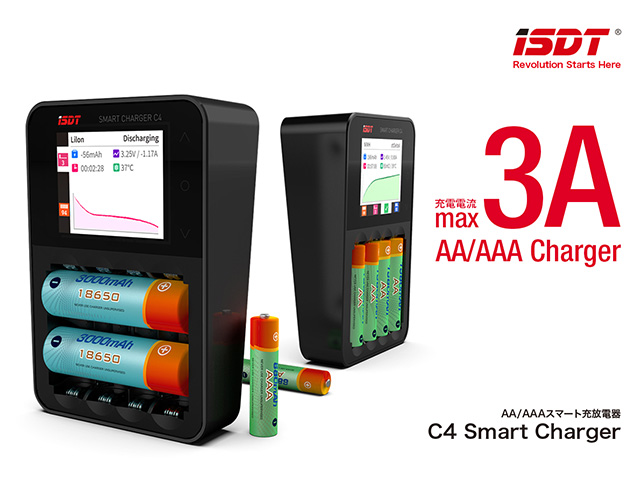 G-FORCE AA/AAAスマート放電器 C4 Smart Charger