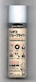 アルテコ スプレープライマー100ml(瞬間接着剤用効果促進剤)