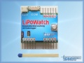 SM2600 ユニログ・リポウオッチ- Unilog LiPo Watch 【メール便可】