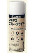 アルテコ スプレープライマー420ml(瞬間接着剤用効果促進剤)