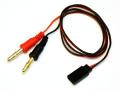 フタバ送受信機バッテリー用充電ケーブル (FUTABA TX/RX Charging Cable)