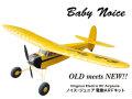 リトルベランカオリジナル ベビー・ノイス RxR(バルサ・フィルム張り完成機モーター、アンプ、サーボ他搭載済み)